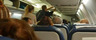 путешествия полет