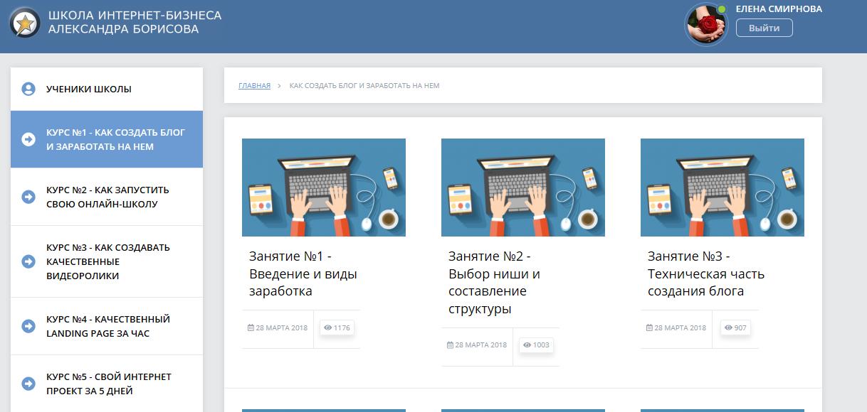 Создание сайта самостоятельно бесплатно с нуля: личный опыт