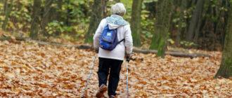 Скандинавская ходьба с палками для здоровья