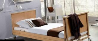 многофункциональная кровать для лежачих больных